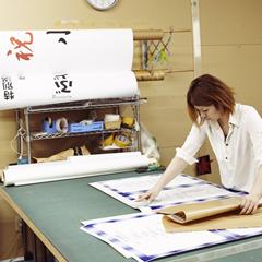 東京ベイオフィス
