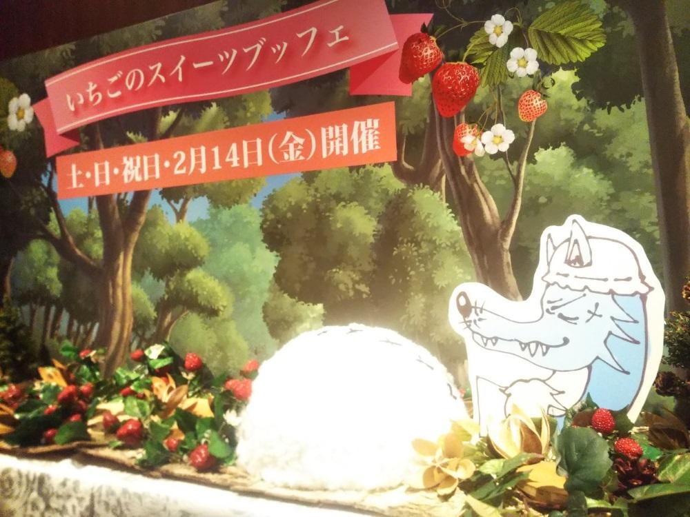 イチゴ_200109_0015